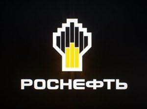 Работа в Роснефти вакансии Восток ойл